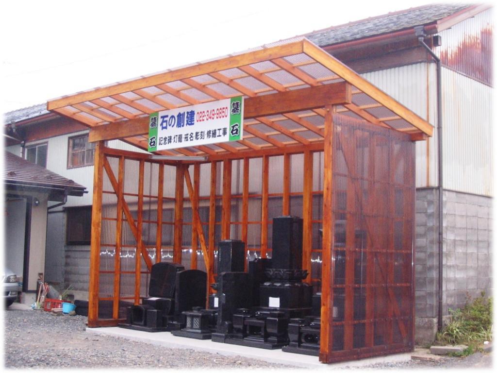 isinomaki3